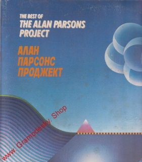 LP The Best Of The Alan Parsons Project, 1983, Melodia